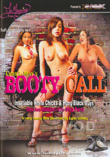 Booty Call Box Cover