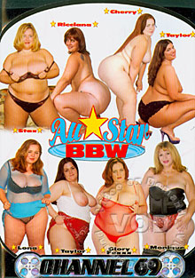 All Star BBW Box Cover
