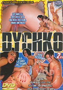 Dychko Box Cover