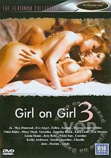 Girl On Girl 3 Box Cover