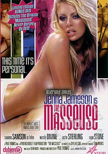 The Masseuse (2004) Box Cover