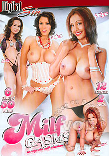 MILF Gasms! (Disc 2) Box Cover