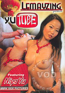 Yu Tube Box Cover