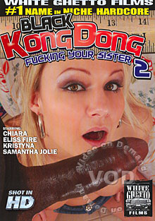 Black Kong Dong - Fucking Your Sister 2 Box Cover
