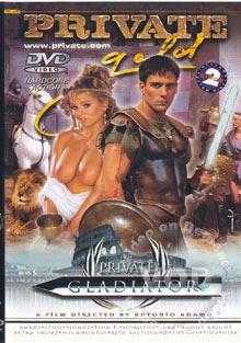 The Private Gladiator Box Cover