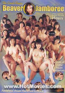 The Great Asian Beaver Jamboree Box Cover