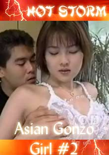 Asian Gonzo Girl #2 Box Cover