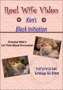 Kim's Black Initiation Box Cover