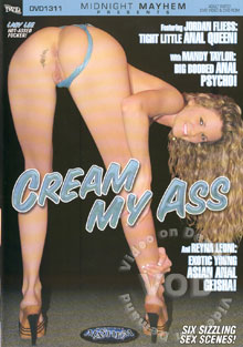 Cream My Ass Box Cover