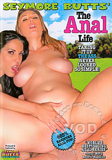 The Anal Life Box Cover