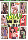 Video: Asian Mature Women 3