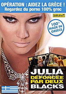 Julia Alexandratou And 2 Black Men Box Cover