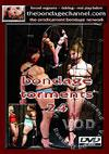 Video: TBC 249 - Bondage Torments 24