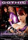 Video: Luscious Latex 2