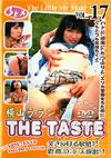 The Little My Maid Vol. 17 - The Taste