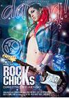Video: Rock Chicks