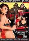 Video: Asian Anal Assassins