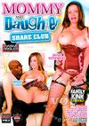 Video: Mommy And Daughter Share Club